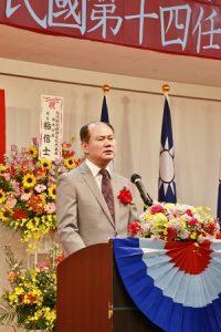 駐橫濱辦事處處長粘信士在會中說明總統蔡英文在就職演說中提到的5大施政方針