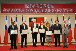 多個日本企業、團體代表為今年2月遭逢震災的台南災民伸出援手,獲駐日代表處頒贈感謝狀