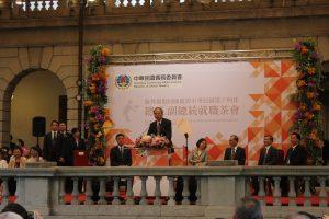 蔡英文総統、陳建仁総統、林全行政院長、蘇嘉全立法院長、吳新興僑務委員長らが参列