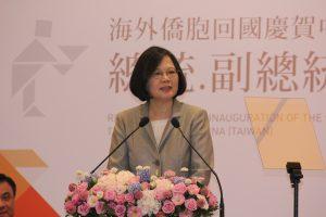 華僑らの協力を語りかけた蔡英文総統