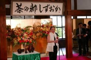 嘉義縣長張花冠在世界茶博會開幕典禮上致詞