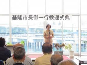 那霸市長城間幹子在歡迎典禮上致詞表示將強化那霸港硬體設備,以提供遊客優質服務