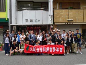 全體在台灣小吃168門口合影