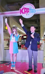 卡莉怪妞和西武鐵道會長後藤高志(右)一起為彩繪列車宣告出發