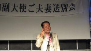 中華民國留日華僑總會名譽會長詹德薰感謝陳調和副代表對日本僑界的貢獻
