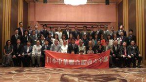 青年部餐會前與代表處長官日本僑團會長等合照