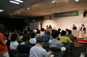 台日劇場論壇於6月25日在台灣文化中心舉行,現場聚集許多劇場專業人士