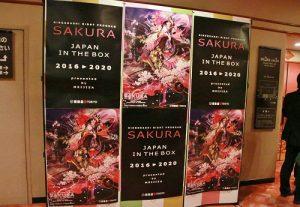 擁有140年歷史的明治座打造虛擬角色「SAKURA」,為原創藝文表演代言