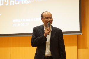 台湾文化センターの朱文清センター長