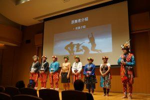 原住民伝統的舞踊と音楽のパフォーマンスチーム「原舞者」