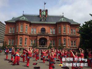 伝統文化を強調したダンスなどを披露