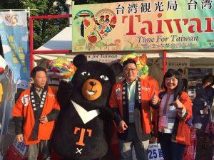 「台湾観光PRブース」を設けてPR