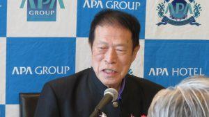 APA集團代表元谷外志雄談到經營目標