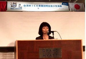 1)MEET TAIWAN運営副代表の藍淑琪氏