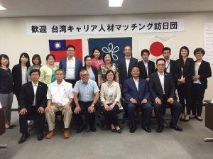 經濟部組團至大阪招攬人才並至近畿大學拜會
