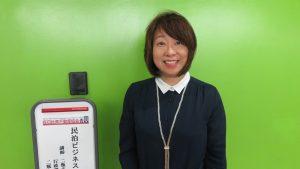 一般社團法人在日台灣不動產協會事務局長棚岡麗