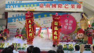 台南國際芒果節熱鬧開幕