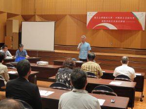 沖繩縣立藝術大學校長比嘉康春表示與有60年歷史的台灣藝大合作,甚感榮幸