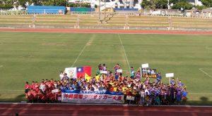 應邀參賽的台灣足球隊合影