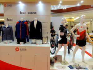 興采実業股份有限公司(Singtex Industrial Co.,Ltd.)のサイクルウェア