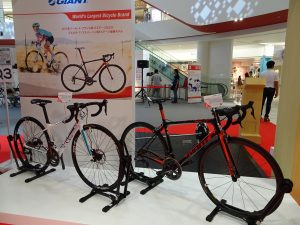 捷安特 自行車