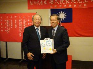 大阪中華總會會長洪勝信(左)贈駐日代表謝長廷紀念品