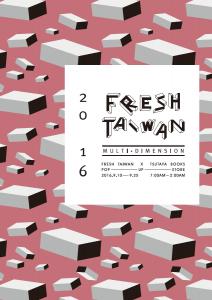 台湾の文化クリエイティブ商品が、「蔦屋書店」や「ロフト」などで展示