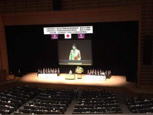 東京都知事小池百合子出席勉勵不動產業者
