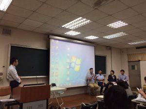 台北での発表の様子