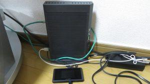 提供有線 無線網路