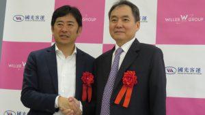 左:WILLER TRAVEL董事長村瀨茂高及國光客運副董事長吳定發簽約後合影