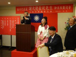 駐日代表謝長廷呼籲大家動員所有關係、人脈,全力支持第23屆世界台灣商會聯合總會總會長候選人謝美香
