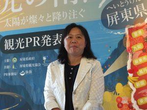 台湾観光協会東京事務所の鄭憶萍所長も屏東県の魅力をPR