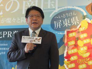 藩孟安県長は日本人観光客増加に意欲を示した