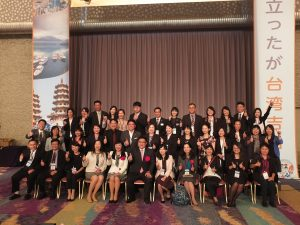 台湾観光局訪日団の観光業界の関係者ら(一部)