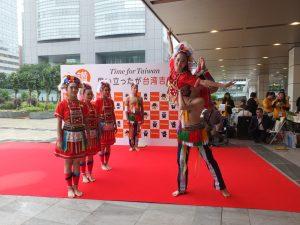 台湾先住民族舞踊の披露