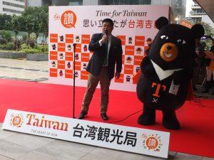 台湾観光局の劉喜臨副局長(左)と台湾観光局スーパーミッションチームリーダー「喔熊(オーベア)」