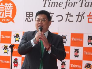 劉副局長は台湾がなぜ旅行に適しているか力説
