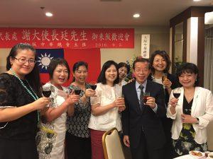 大阪中華總會婦女會成員與駐日代表謝長廷合影