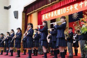 東京中華學校吹奏樂部進行表演