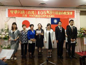 會員、留學生高唱國歌為晚會揭幕