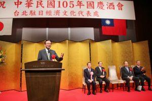 日華議員懇談會幹事長古屋圭司預祝年底日本國寶文物至故宮南院展出成功