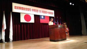 沖繩縣知事翁長雄志感謝台灣民眾對沖繩觀光的貢獻