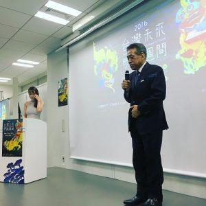 開幕式中東京電影節主席椎名保致詞