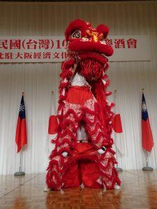 大阪中華學校舞獅隊 以祥獅獻瑞 為中華民國慶生