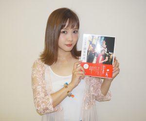 第2段目となる台湾ガイドブック「田中里奈の週末台湾」を出版した田中里奈さん