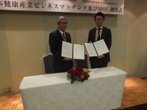 日本のヘルシーフード株式会社と台湾の聯新国際医療集団