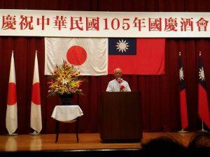沖繩縣副知事浦崎唯昭應邀出席國慶晚會並致詞