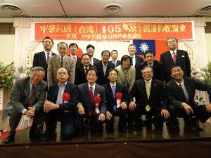 駐大阪辦事處處長陳訓養(前排右3)與日方政要合影