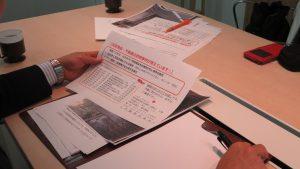 司法書士堀內貴敬表示這類案件近年已有十起